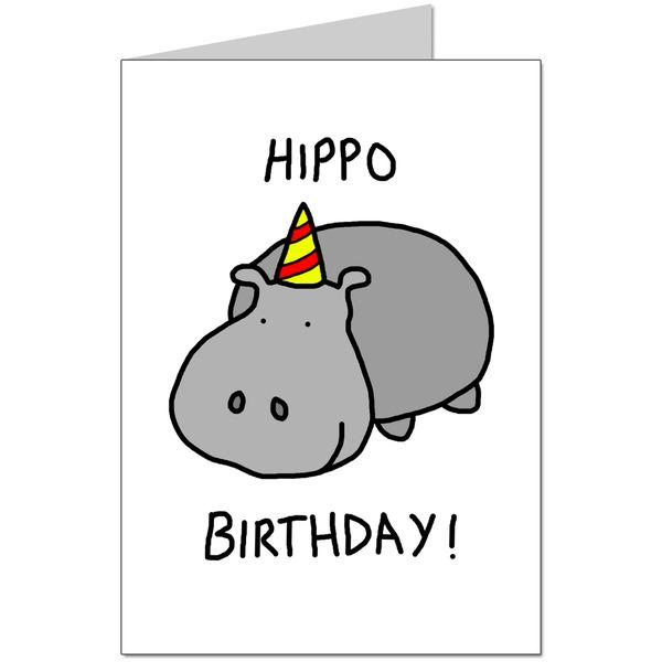 Hippo Birthday Card on Funny Happy Birthday Cards